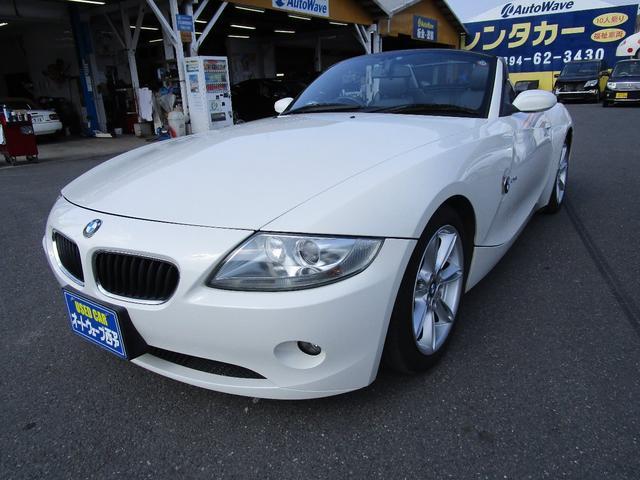 BMW Z4 2.5i (車検整備付)