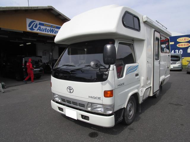 トヨタ アラモ キャンピングカー
