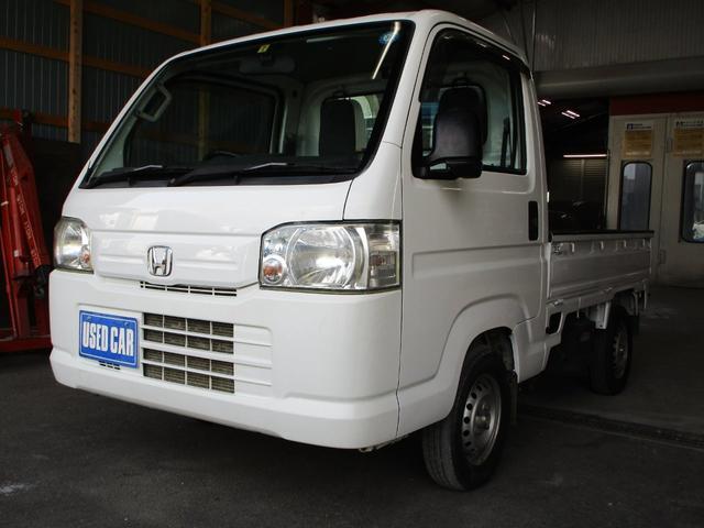 ホンダ アタック 4WD