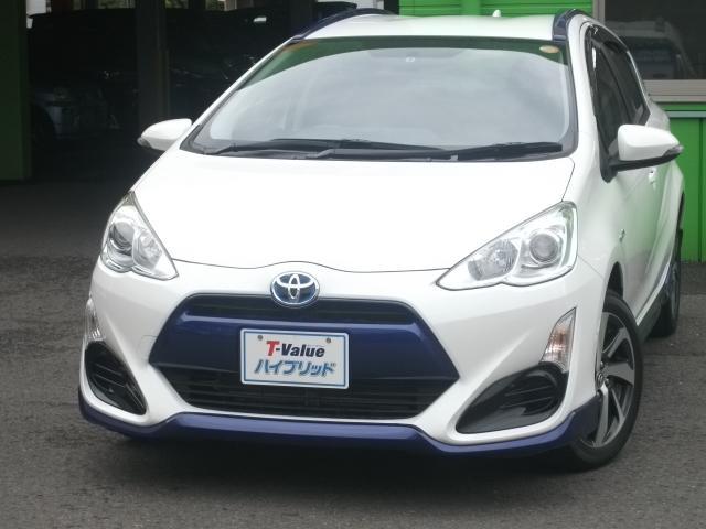 トヨタ X-アーバン