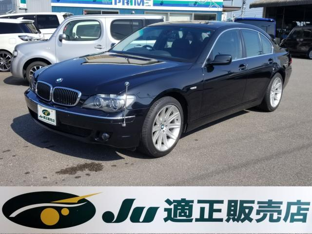 BMW 740i コンフォートPKG ナビ サンルーフ シートヒータ