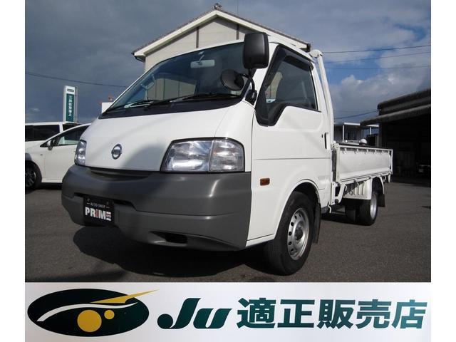 日産 DX 低床 ディーゼル 積載量850キロ リヤWタイヤ