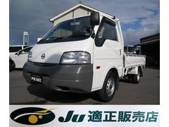 バネットトラックDX 低床 ディーゼル 積載量850キロ リヤWタイヤ