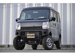 エブリイジョインターボ 4WD リフトアップ 改造多数