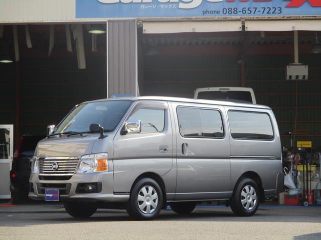 日産 ロングDX V-LTD II 鑑定済