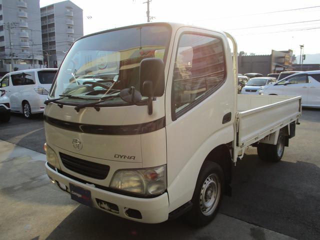 トヨタ ジャストロー1.5トン積 ガソリン