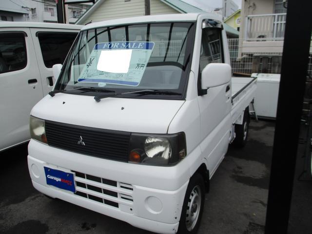 三菱 ベースグレード エアコン パワステ付 鑑定済 MT トラック