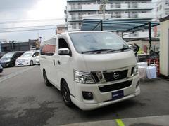 NV350キャラバンバンロングDX EX ディーゼルT 3人乗 SDナビ 鑑定済