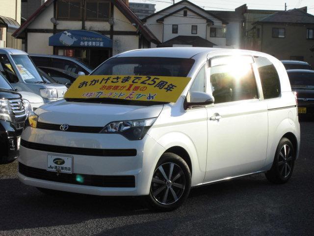 トヨタ Y HDDナビ