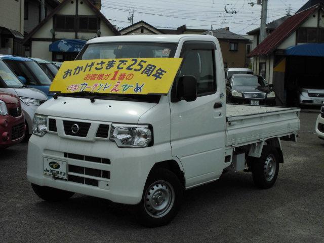 日産 DX エアコン・パワステ
