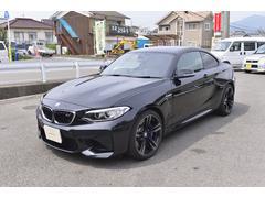 BMWハーマンカードン