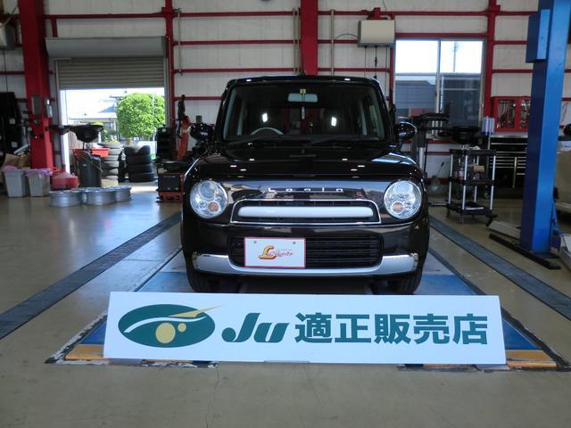 「スズキ」「アルトラパン」「軽自動車」「徳島県」の中古車