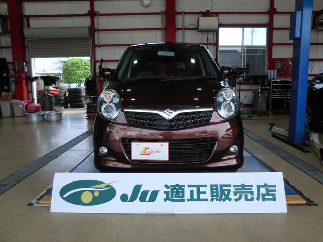 「スズキ」「MRワゴン」「コンパクトカー」「徳島県」の中古車