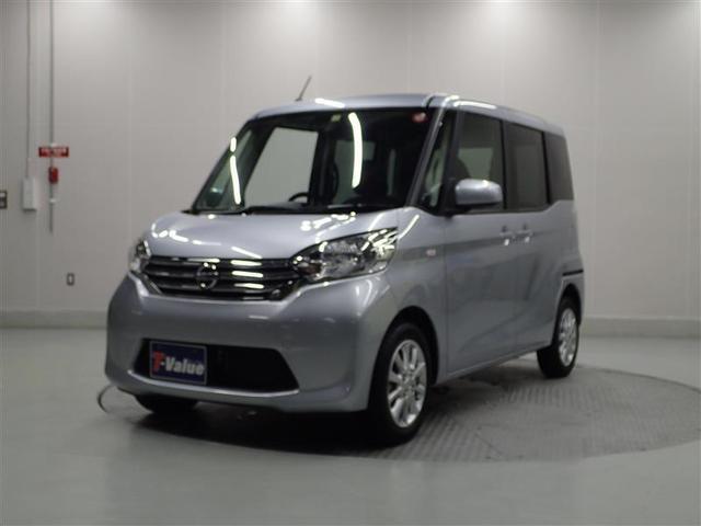 日産 X Vセレクション スマートキ- 両側電動スライドドア