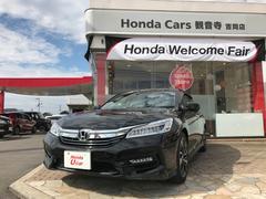 アコードハイブリッドEX Honda SENSING サンルーフ ナビTV