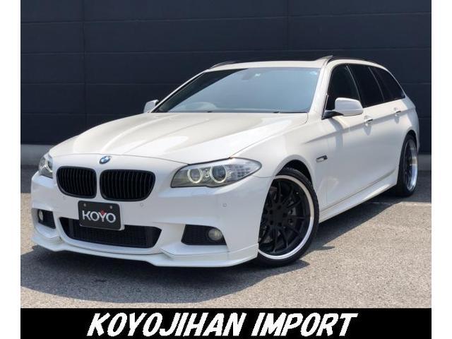 BMW 523dブルーパフォツリングエクスクルーシブスポーツ