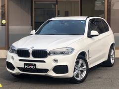 BMW X5xDrive 35d Mスポーツ ドライビングアシストプラス