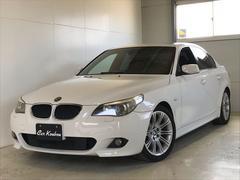 BMW525i Mスポーツパッケージ 左ハンドル サンルーフ