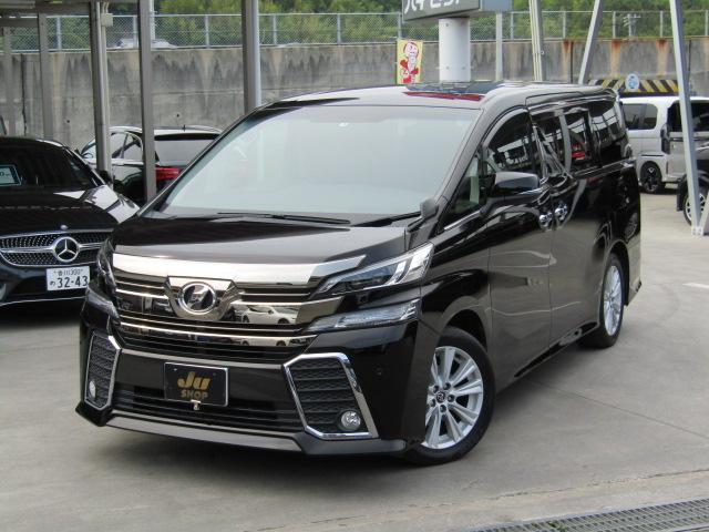 トヨタ 2.5Z Aエディション アルパイン8インチナビ