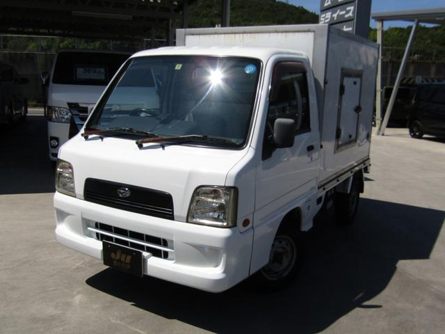 スバル サンバートラック  冷凍冷蔵車 中古エンジン載せ替え/冷凍機関-22度 ETC装備