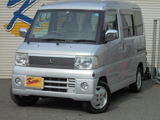 三菱 LX ハイルーフ 4WD オートマ AC PS PW