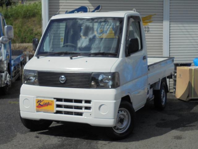 三菱 ミニキャブトラック VX-SE エアコン パワステ 5速マニュアル 純正CD付