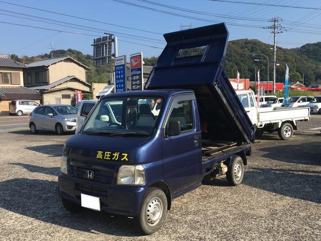 ホンダ エアコン パワステ 4WDアタック 電動ダンプ