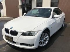 BMW335iカブリオレ 本革
