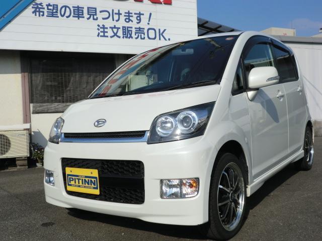 ダイハツ カスタムX/リミテッド/オートエアコン/16インチAW/鑑定