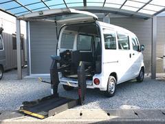 ミニキャブバン福祉車両 電動リフト フロアAT 4人乗り 両側スライドドア