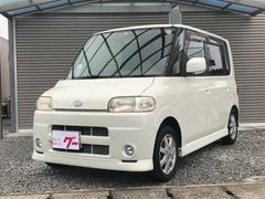 タントXリミテッド 軽自動車 インパネAT オートエアコン アルミ