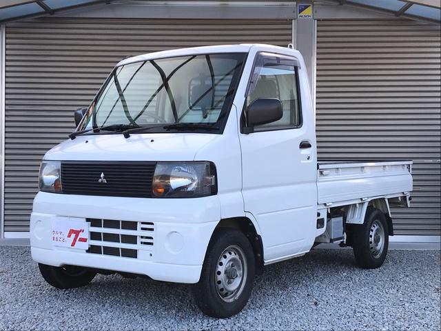 三菱 VX-SE 4WD H/L切替 5MT エアコン パワステ
