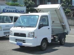 サンバートラックダンプ 4WD5速 エアコン パワステ