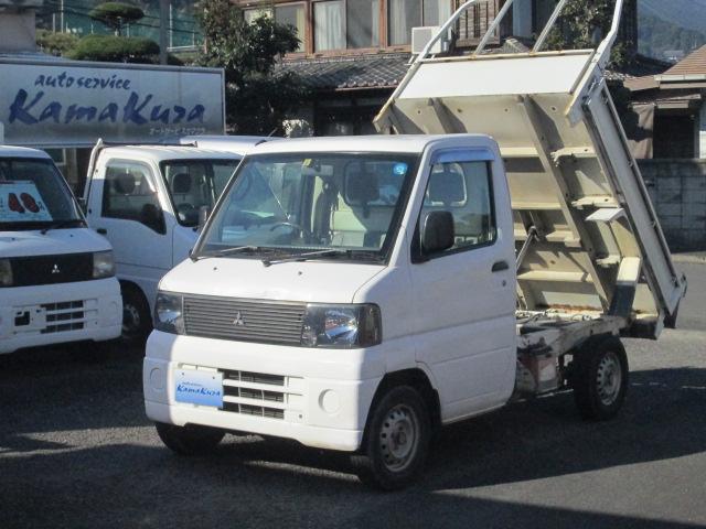 三菱 ダンプ 4WDHi/Lo切替 5速 AC PS