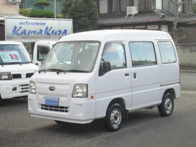 「スバル」「サンバーバン」「軽自動車」「愛媛県」の中古車