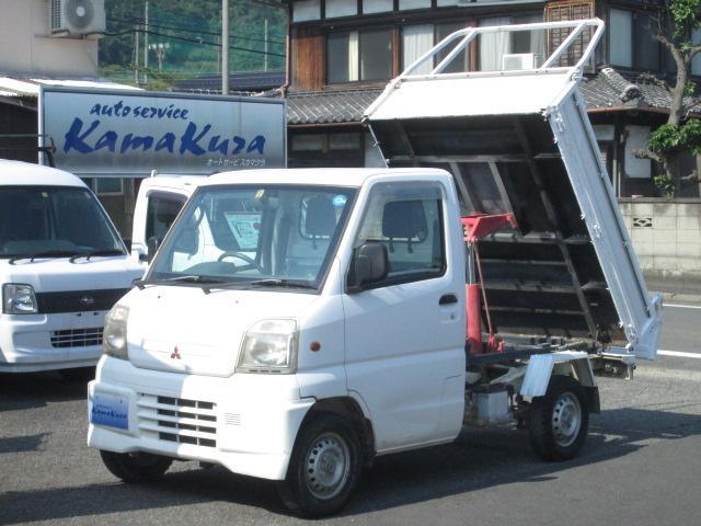 三菱 PTOダンプ 4WD5速 エアコン