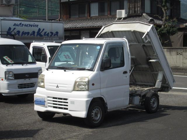 三菱 ミニキャブトラック ダンプ 4WD5速 エアコン パワステ 3方開