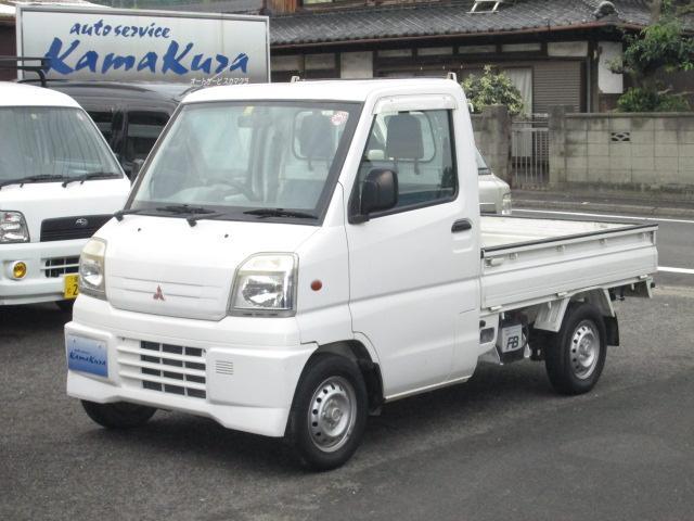 三菱 Vタイプ 4WD5速 エアコン パワステ