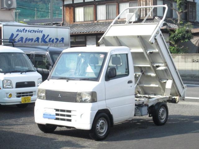 三菱 ダンプ 4WD 5速 エアコン パワステ