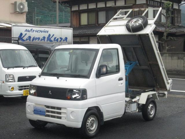 三菱 ダンプ Hi¥Lo切替4WD 5速 エアコン パワステ 土砂ダンプ
