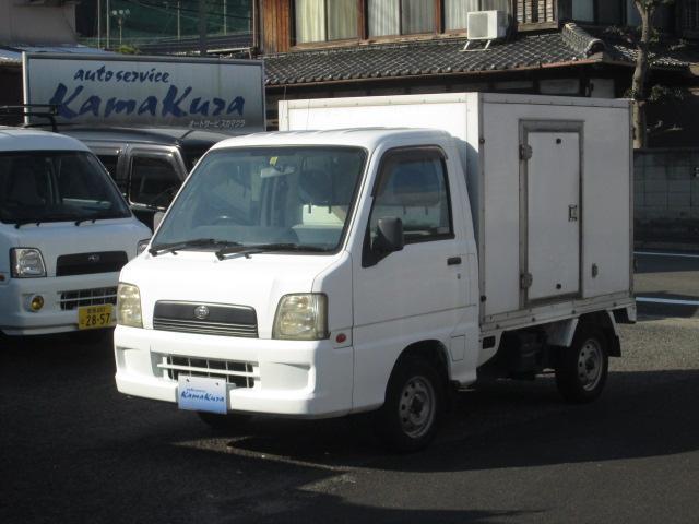スバル  冷蔵冷凍車 -7℃〜35℃ エアコン パワステ