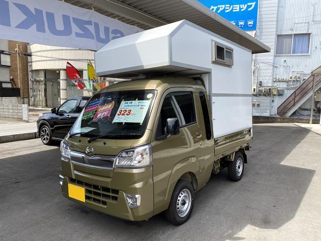 ダイハツ ジャンボ 軽トラキャンピング 軽キャンピング トラベルハウス SAIIIt 4WD オートマ