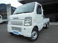 キャリイトラックKC 4WD エアコン・パワステ 車検整備付き