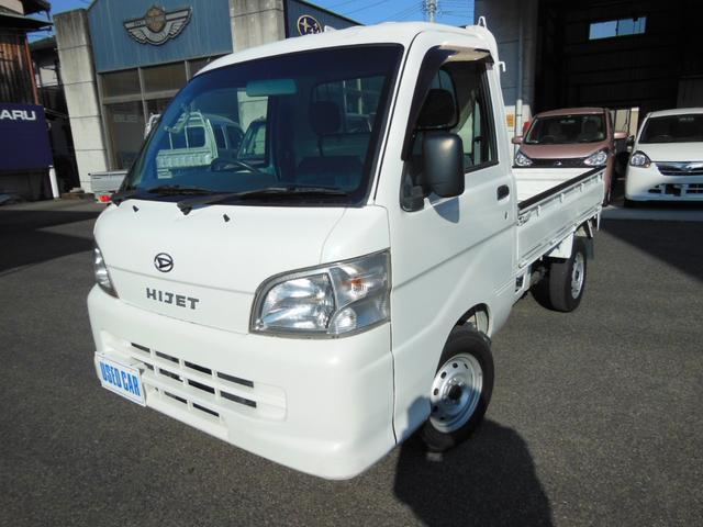 ダイハツ 4WD スペシャル 車検整備付