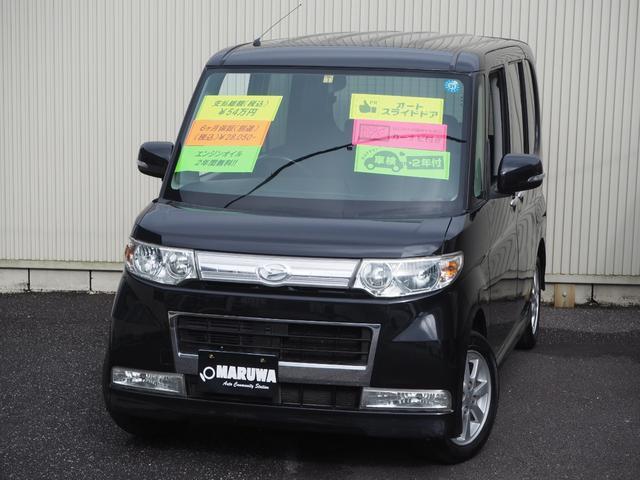 「ダイハツ」「タント」「コンパクトカー」「高知県」の中古車