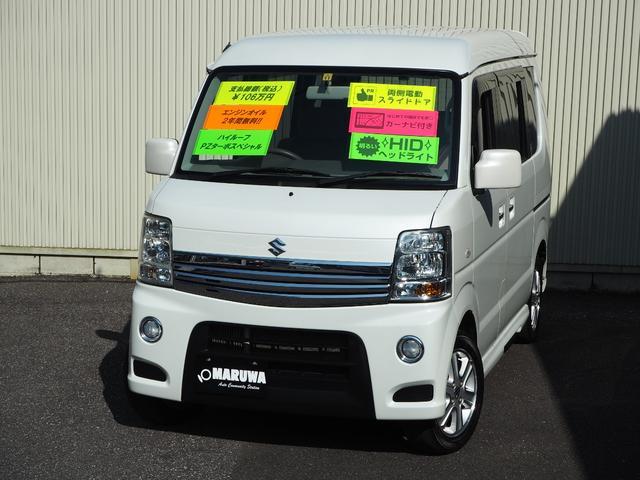 「スズキ」「エブリイワゴン」「コンパクトカー」「高知県」の中古車