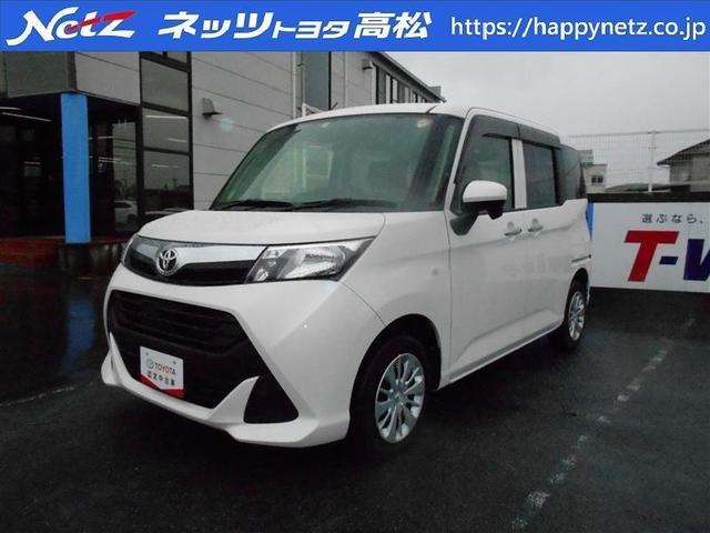 トヨタ X チデジ