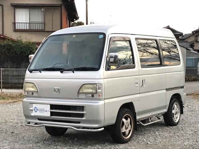 「ホンダ」「ストリート」「コンパクトカー」「高知県」の中古車