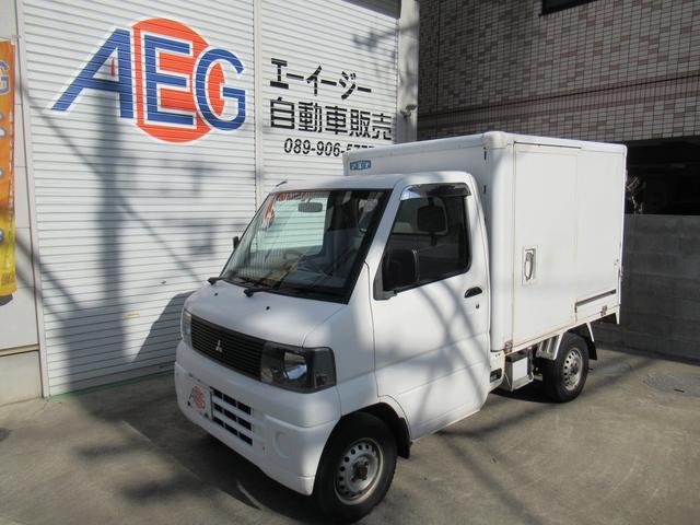 三菱 ミニキャブトラック  冷凍冷蔵車