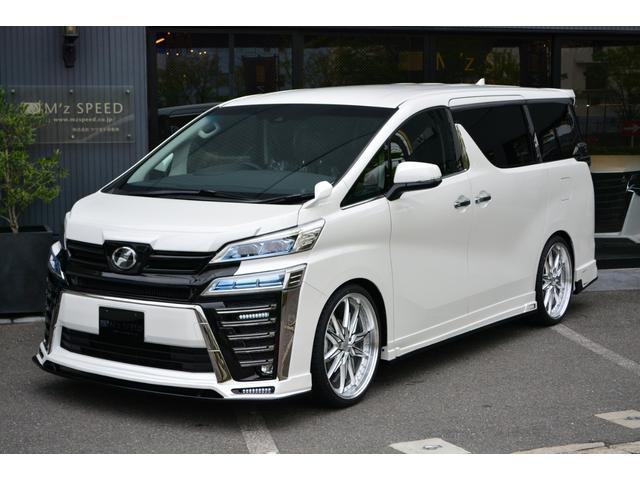 トヨタ 2.5Z ZEUS新車カスタムコンプリートカー